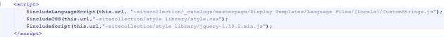 Javascript display template